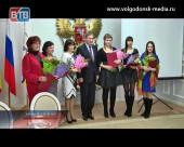 Мама… Как много в этом слове! Накануне отдел ЗАГСа Волгодонска поздравил юбилейные семьи с днем матери