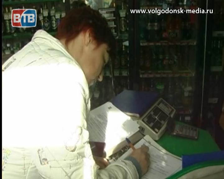 Волгодонские продавцы продолжают реализовывать алкоголь детям