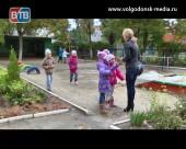 Очередь в детские сады Волгодонска сократилась более чем на 90%