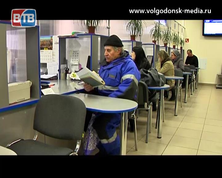 Уже в декабре в Волгодонске откроются два дополнительных офиса МФЦ