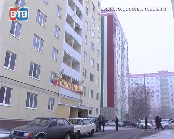 План ввода жилья этого года в Волгодонске превысил показатель прошлого