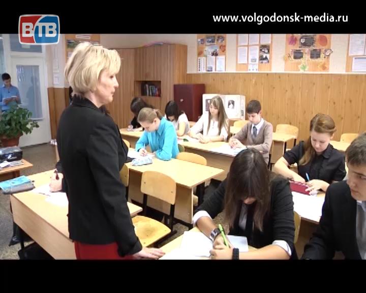 Наибольший темп роста оплаты труда в Волгодонске наблюдается у работников образования