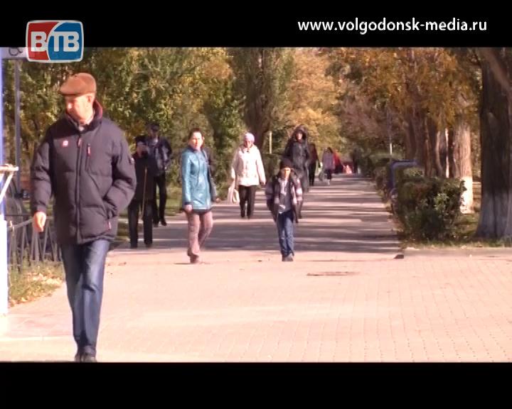 В ноябре малоимущим семьям Дона выделят более 14,4 миллионов рублей