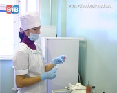 В Волгодонске завершилась вакцинация населения