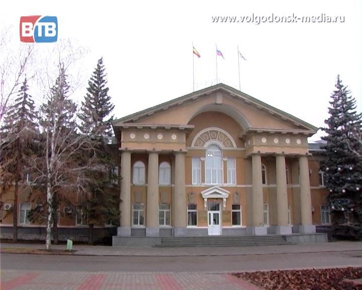 Волгодонск получит 4,5 миллиона рублей в виде гранта