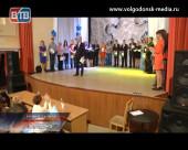 Физики и лирики. В Волгодонске прошел пятый смотр-конкурс «Таланты АЭС»