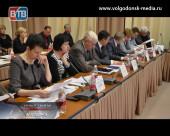 Депутаты  Волгодонска сегодня встретились на последнем заседании городской Думы. Бюджет Волгодонска-2014 принят