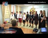Сотрудники ЗАГСа Волгодонска отмечают профессиональный праздник