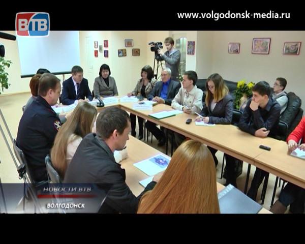 Мэр Волгодонска встретился с молодежью