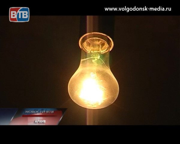 Ростовская область переплатила за свет более 18 миллионов рублей