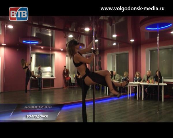В спортивном комплексе «Академия здоровья» прошёл второй конкурс по  стрип-пластике и пол-дэнс