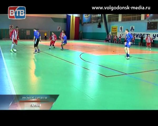 Спорткомитет готовится к проведению чемпионата города по мини-футболу