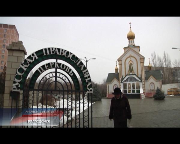 Храм Св. Василия Блаженного отметил юбилей