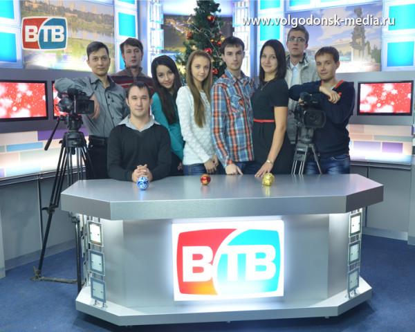 Редакция информационных программ «Новостей ВТВ» поздравляет своих зрителей с Новым годом!