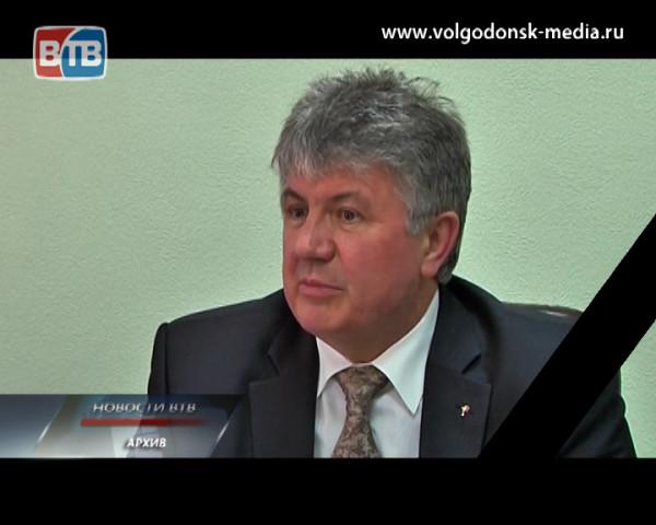 Ушел из жизни начальник управления здравоохранения Владимир Гапон