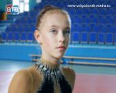 Волгодонская гимнастка стала чемпионкой Всемирной гимназиады в Бразилии
