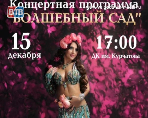 Танцевальная студия «Алмаз» совсем скоро презентует волгодонцам новую концертную программу