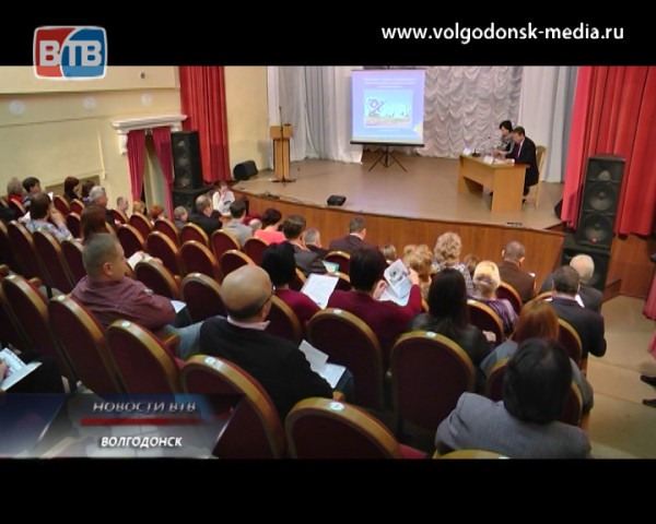 В рамках декады инвалидов в Волгодонске сегодня провели расширенное заседание координационного комитета по занятости