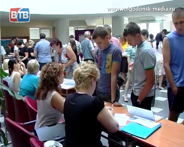 Уровень безработицы в Волгодонске снизился