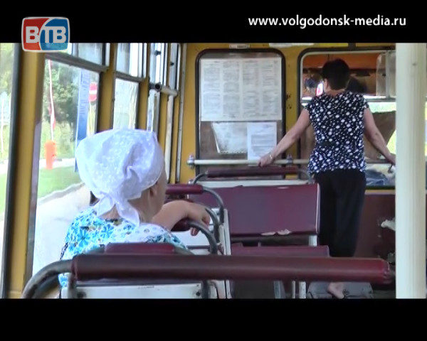 В Волгодонске появились слухи о подорожании проезда в общественном транспорте