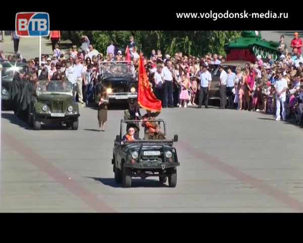 К 70-й годовщине Великой Победы в Волгодонске планируют реконструировать парк «Победа»
