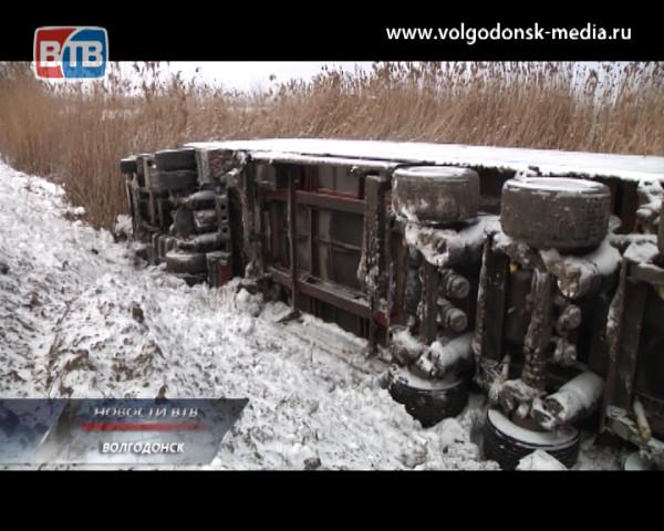 На ростовской трассе под Волгодонском перевернулся большегрузный автомобиль