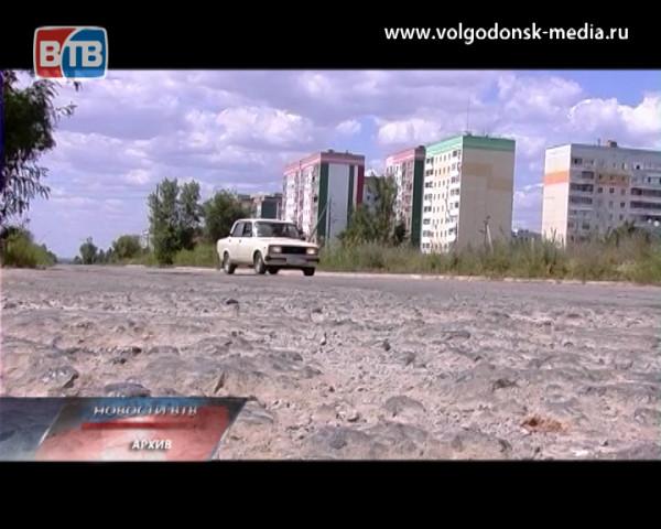 Постановлением суда Администрацию Волгодонска обязали отремонтировать участок проспекта Мира до Жуковского шоссе