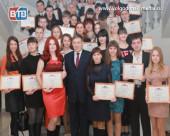 Талантливая молодежь города получила премии из рук мэра