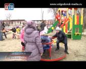 В станице Жуковской на средства Ростовской АЭС построена детская площадка