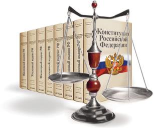 Назначен новый председатель Волгодонского районного суда