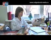 Как решается проблема дефицита медицинских кадров в Волгодонске?