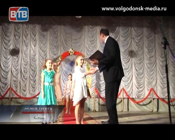 Уже в этот четверг в Волгодонске состоится вручение премии «Признание»
