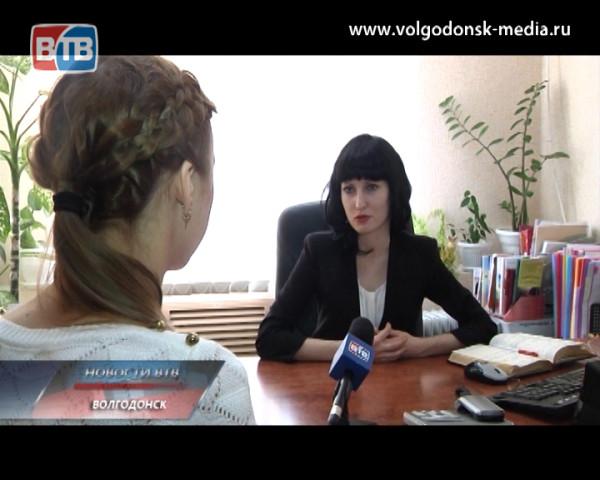 25 января Волгодонск отметит День студента