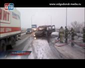 ДТП на трассе «Морозовск — Цимлянск — Волгодонск». В результате аварии загорелся один из автомобилей