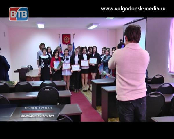 Денежные стипендии для одарённой молодёжи Волгодонского района от Союза банковских служащих