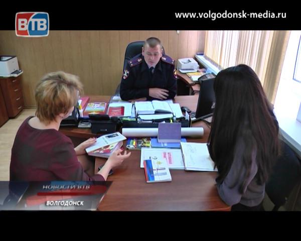МУ МВД РФ «Волгодонское» требуются сотрудники