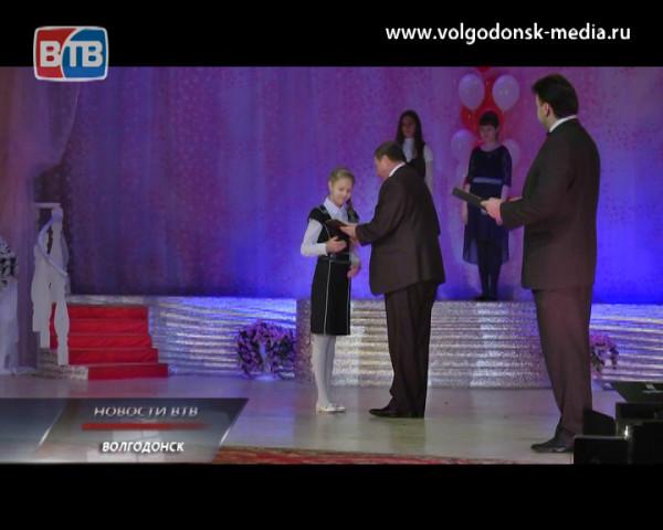 В Волгодонске состоялась церемония вручения премии для одаренных детей «Признание»