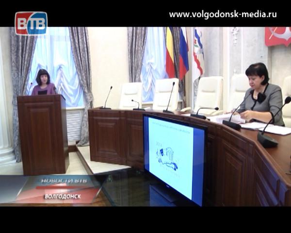 Каким будет символ и слоган года культуры в Волгодонске?