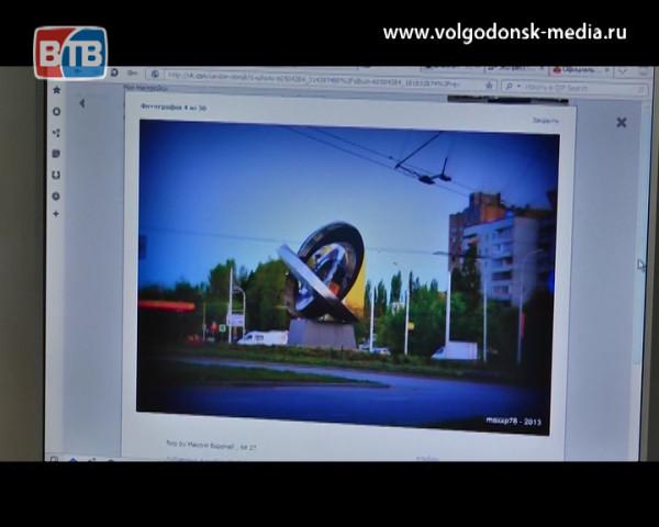 Определились 15 городских достопримечательностей, претендующих на звание «Сердце Волгодонска»