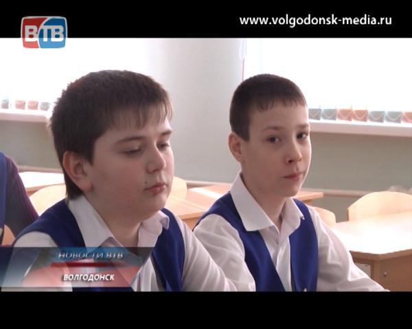 В Ростовской области утверждены требования к школьной форме. Как будут их реализовывать в Волгодонске?