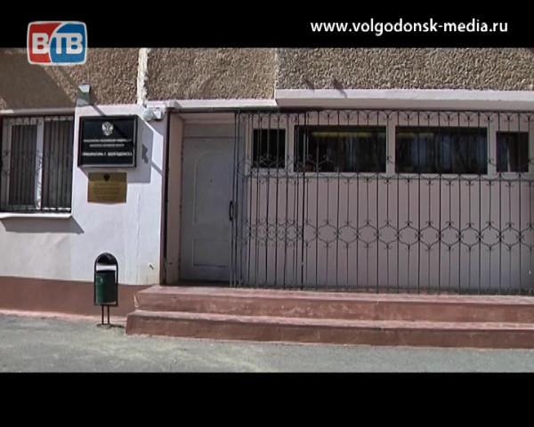 Руководитель миграционной службы Волгодонска привлечен к уголовной ответственности
