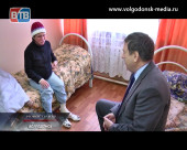 В Волгодонске нашлась беременная бездомная из Белоруссии