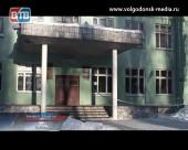 В связи с морозами в школах Волгодонска отменили занятия