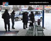 Взрывоопасная рассеянность. Сегодня автовокзал Волгодонска обследовали на предмет заминирования