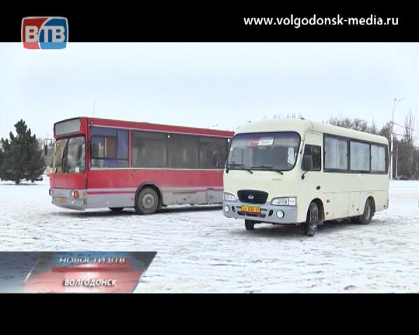 Сотни людей не могут уехать из Волгодонска из-за отмены некоторых межгородских маршрутов