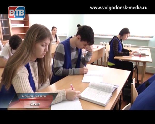 В связи с похолоданием в школах Волгодонска отменены все занятия