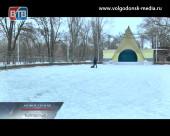 В Волгодонске заработал каток