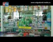 Из региональных аптек изымают биологически активную добавку