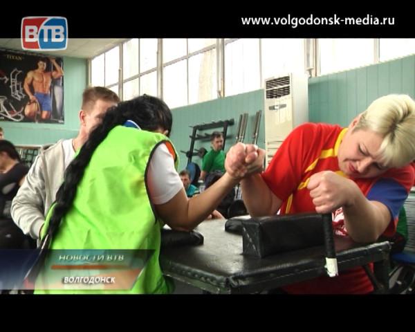 В Волгодонске прошли соревнования по армреслингу в зачёт спартакиады трудящихся Ростовской области