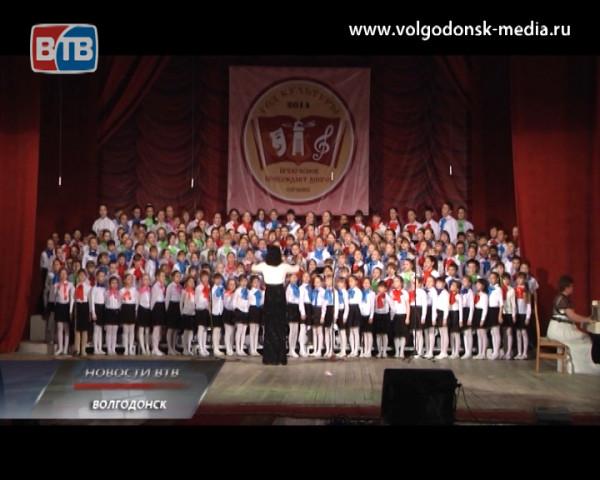 Год культуры в Волгодонске официально открыт